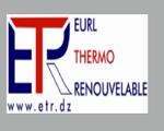 Ingénieur(e) Technico-Commercial (e)